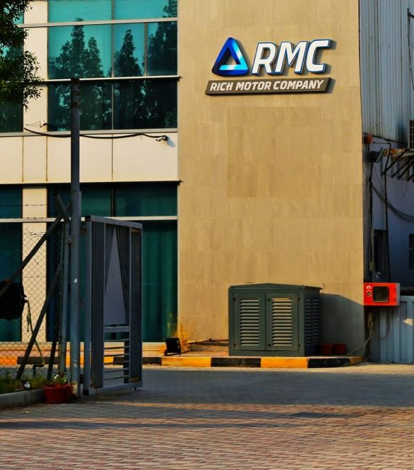 Rich motor Company RMC