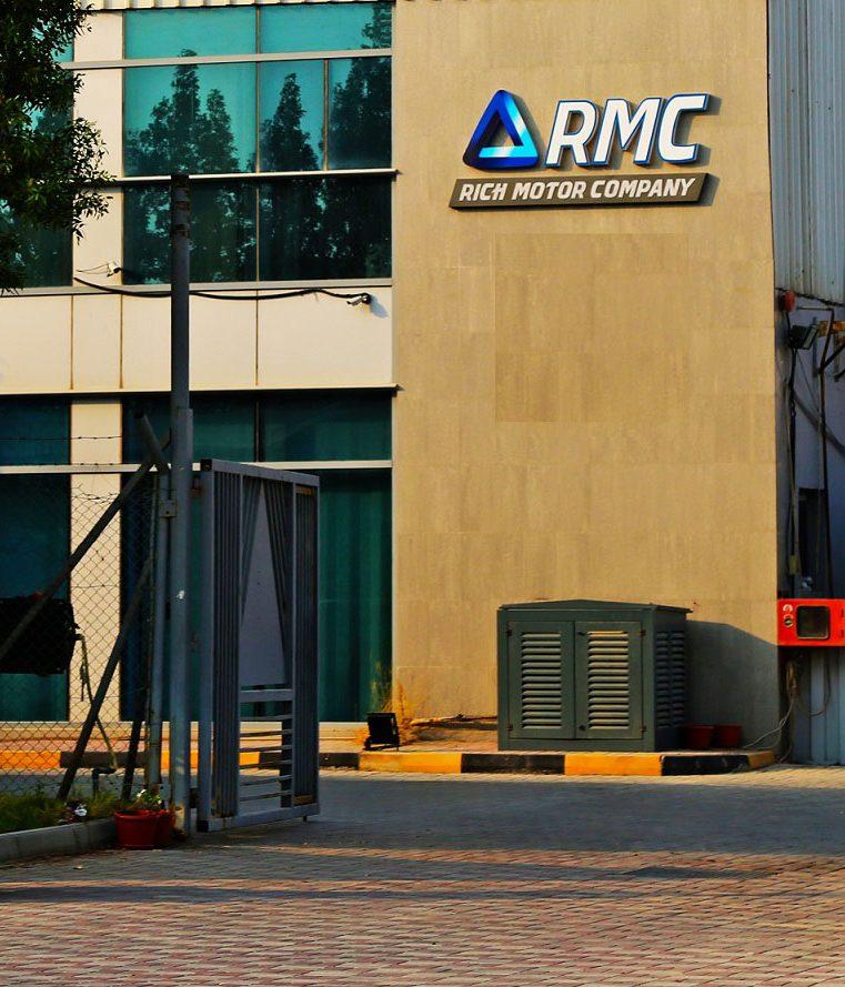 Diesel Generators UAE